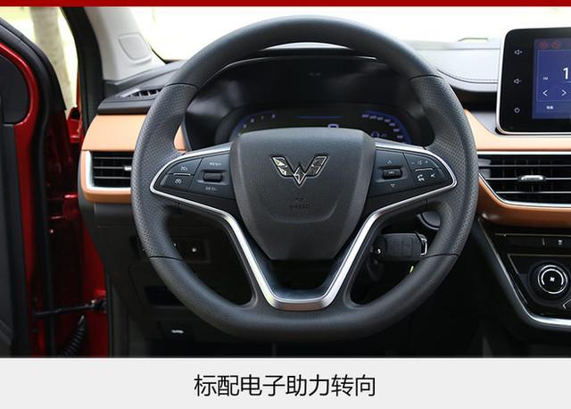 五菱宏光S3将推6款车型 含16项标准配置