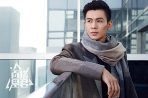 [百搭星君]乔振宇一条围巾变暖男