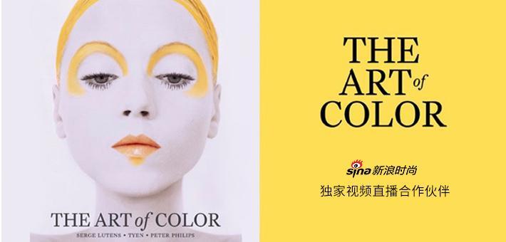 探秘Dior迪奥色彩艺术展