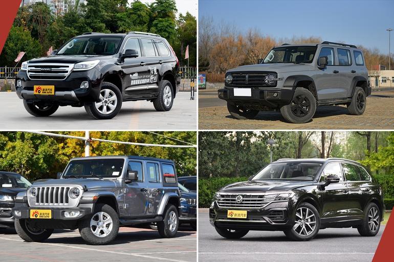 过年回家开什么车?这4款硬派SUV安全送你到家