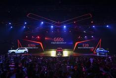 """在发布会上,大乘汽车带来G70s、G60s、E20三款新车组合亮相,多维度展现了""""创新、动感、乐享""""的核心造车理念以及雄厚的造车实力和决心。"""