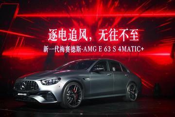 斯文座驾低调野兽 AMG E63S 4MATIC+ 售价146.88万元