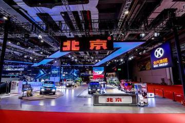 北京越野上海车展携六款越野车型登场