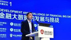 冰鉴顾凌云:从流量、风控和资金成本来理解消费金融