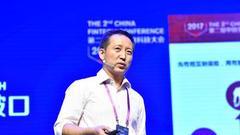 信美人寿杨帆:金融云技术改变保险行业合约系统规则