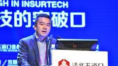 车车车险张磊:用技术手段降低成本是保险业未来趋势