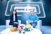 孙玮:宝马将持续且积极的迎接电动化和数字化