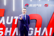 盛勇鑫:一汽-大众奥迪以S·T·E·P  2.0电动化战略为指引 推动整体业务体系向电动化升级