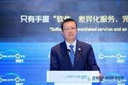 王俊:新汽车产业将演变成最具活力的新科技产业
