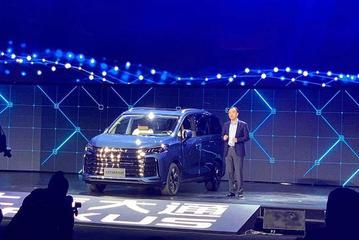 上汽大通MAXUS G50 PLUS正式上市 售价11.88万元-14.98万元
