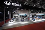 上海车展:现代展台多款车型及技术亮相