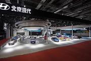 上海车展:现代汽车携众多全新产品亮相