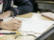 2021年福建省普通高校招生考試和錄取方案公布