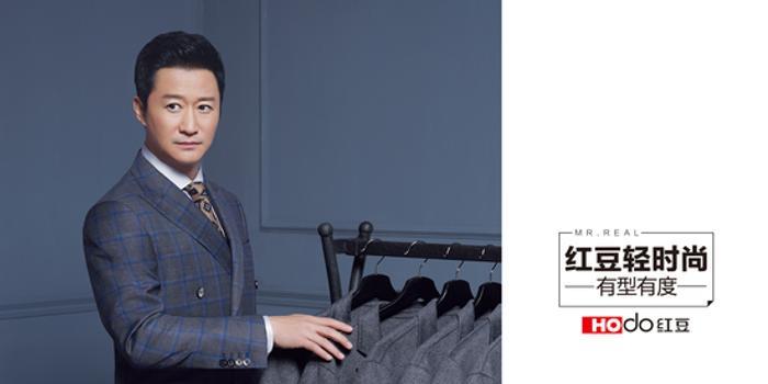 吴京最新广告片上线 穿上红豆变身 时尚先生