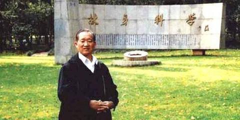 园林专家夏泉生先生辞世