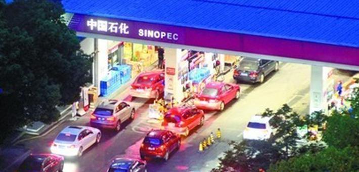 """汽油、柴油价格""""五连涨"""""""