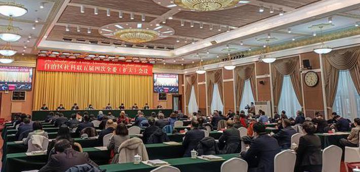 新疆社科联:讲好中国共产党百年故事
