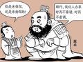 末代帝王纪事之汉献帝(上):东汉王朝毁于谁手