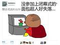 囧哥:岛国网友吐槽东京八分钟