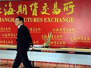 谁在影响中国原油期货市场的未来?