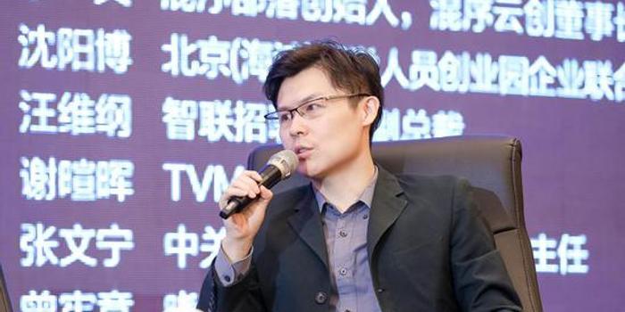 謝暄暉出席第14屆歐美同學會北京論壇