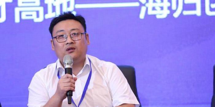 沈陽博出席第14屆歐美同學會北京論壇