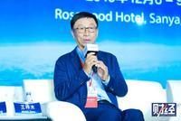 王梓木:保险公司发生医疗赔付时 没有议价能力