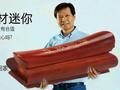囧哥12月28日:小米开银行了,下次取款是不是也需要F码了?