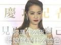 囧哥03月28日:王思聪车库被曝光 10多辆上百万豪车一字排开