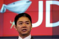 京东:刘强东已经回国正常开展工作 未受到任何指控