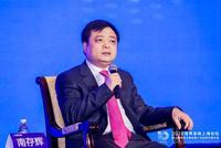 南存辉:政府没办法兜底 要守住现金流和负债率底线