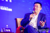 江南春:不用怀疑消费升级趋势 产品要传达独特价值