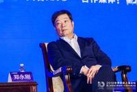 """郑永刚:经济出现困难的主要原因之一是""""钞票印多了"""""""