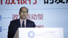 杨彬:开放银行虽是一个新提法但不是一个全新物种