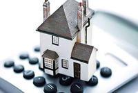 房贷利率新政今日落地 你家的房贷利息会涨多少?