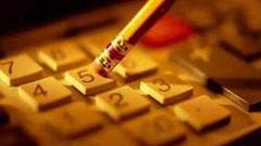黄益平:资管新规细则坚持去杠杆不动摇 重在增强可操作性