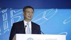 李礼辉谈推进我国开放银行发展:应该加强资源的整合