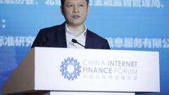 黄宝新:金融科技领域有乱象有争议 但瑕不掩瑜