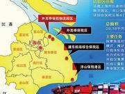 将中国自贸区试点延伸至宁波