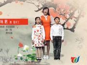【金视频】金华,跨越千年的乡愁