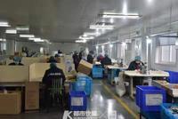 每天產54000只口罩3350片消毒用品 杭州4家企業復工