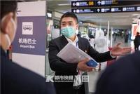 每天只睡兩三小時 青田僑聯黨組書記駐守蕭山機場