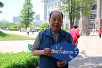 """徐萬茂:我要在東錢湖打造一個""""教育界的達沃斯論壇""""丨浙商·責任之魅"""