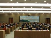 杭州市卫生健康委专题部署今冬明春疫情防控工作