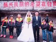 大山里的90后小花老师:马云乡村教师背后,还有无数个他们