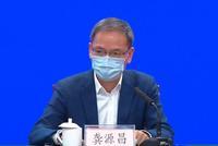 浙江減免征收企業五個月醫療保險124億元