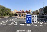 運送防疫物資免費通行 杭州多個收費站開辟綠色通道