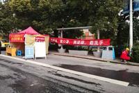 """""""這是我們的責任"""" 杭州供電3小時點亮16個防疫檢查點"""