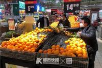 杭州超市里8成都是男士在逛 老婆在家遙控指揮