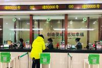杭州市教育局發布告家長書 回校復課前必做這件事
